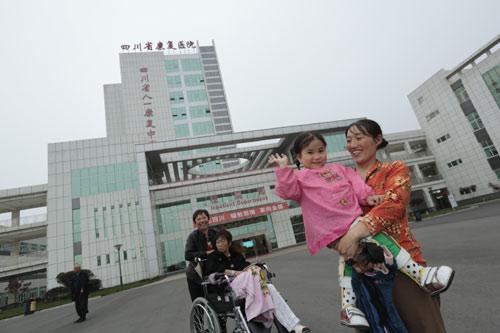 【香港最准特码资料网站】香港马会援川七项目陆续落成 灾后重建迎新希望
