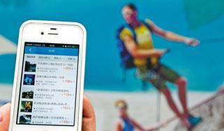 在线旅游电商价格战致旅游服务品质下降