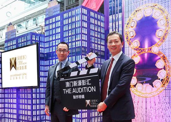 澳门新濠影汇 中国区路演于北京揭开序幕