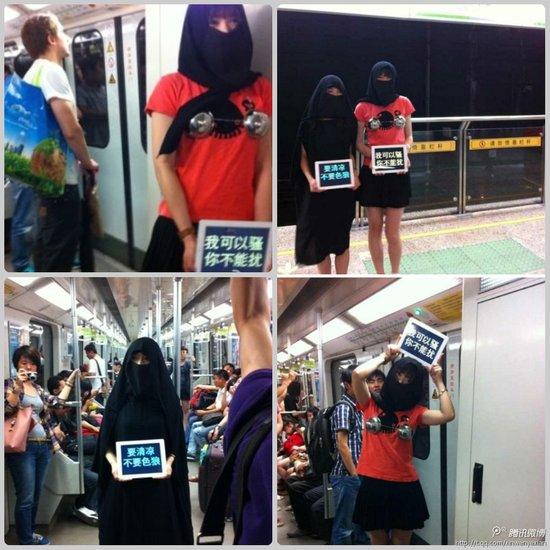 """性情:""""我可以骚,你不能扰""""上海地铁请女性自重遭抗议"""