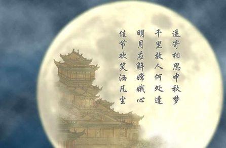 5488,花好月圆人团圆(原创) - 春风化雨 - 诗人-春风化雨的博客