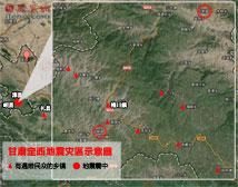 定西地震灾区示意图