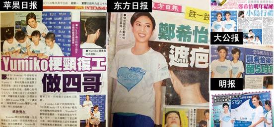 香港主流媒体强势报道