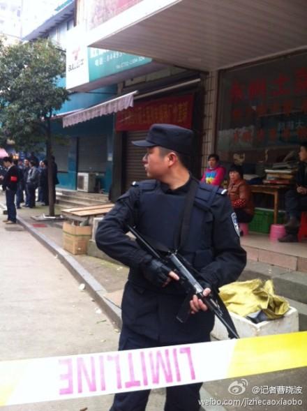 新疆男子当街砍杀市民致5死 - 执子之手 与子偕老 - 执子之手,与子偕老