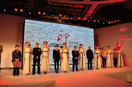 2013中国珠宝首饰设计与制作技能大赛完美落幕