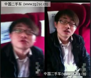 你们不觉得高铁嚣张哥刘萌说的话很经典么?