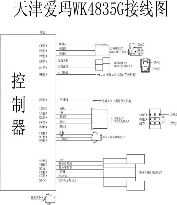 电动车控制器线路图_海南频道