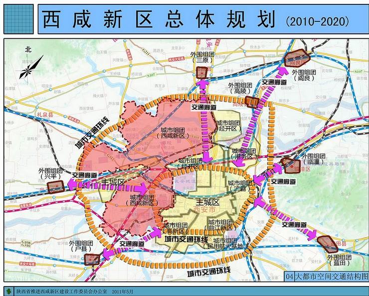 国务院批复设立陕西西咸新区 建设新型城镇化