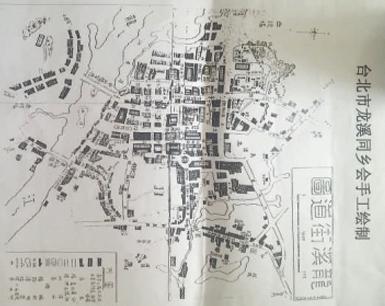 手绘地图凝结漳州老城记忆 勾起市民怀旧情怀