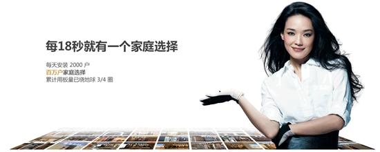 索菲亚双十一o2o销量破1.8亿 开启全网营销新时代