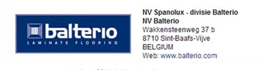 BALTERIO由必美国际集团(香港)有限公司代理