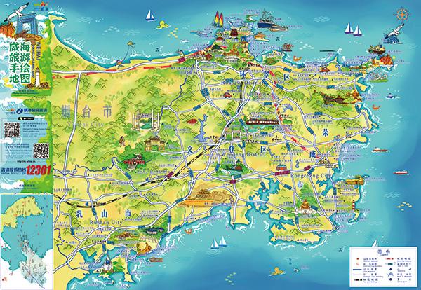威海市旅游局推出《威海旅游手绘地图》_山东频道
