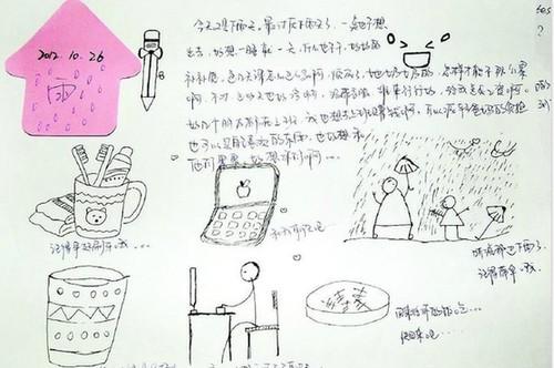 男友北漂半年多西安姑娘用简笔画绘出思念 和谐人生