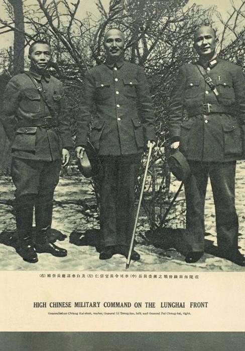 """被日军称为""""战神""""的白崇禧将军身影集"""