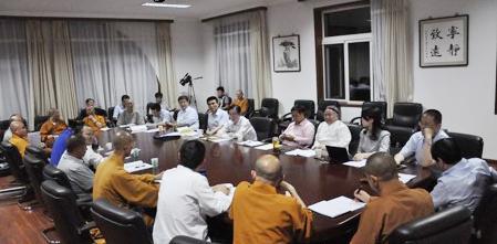 国宗局举办合理放生座谈会 听取佛、道教界人