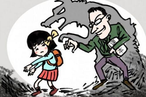 教师把那双邪恶的手伸向学生的心灵和肉体