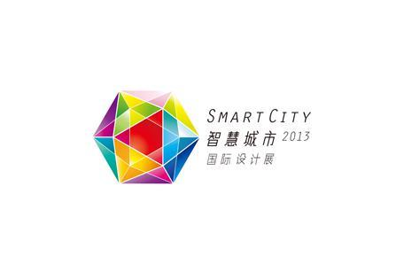 包括2013北京国际设计周主宾城市