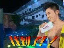中国版明星搞笑仍需努力