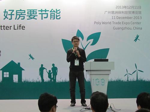 中国梦绿色建筑设计大赛颁奖