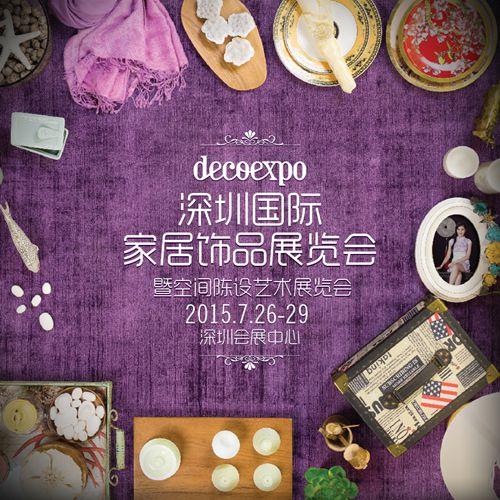 2015深圳国际家饰展主题陈设秀 ——  春·夏·秋·冬