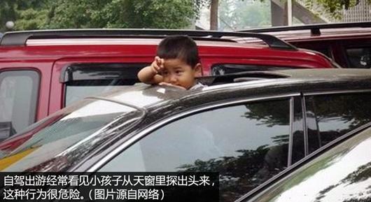 六一儿童节快乐出游 盘点儿童安全乘车注意事项