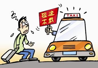 文明出租车队标志素材