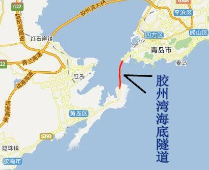 胶州湾隧道和大桥是连接青岛市区和黄岛区的重要交通线路.