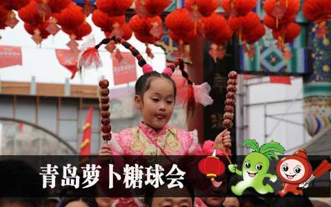 青岛的节庆活动_