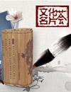 2014南国书香节暨羊城书展