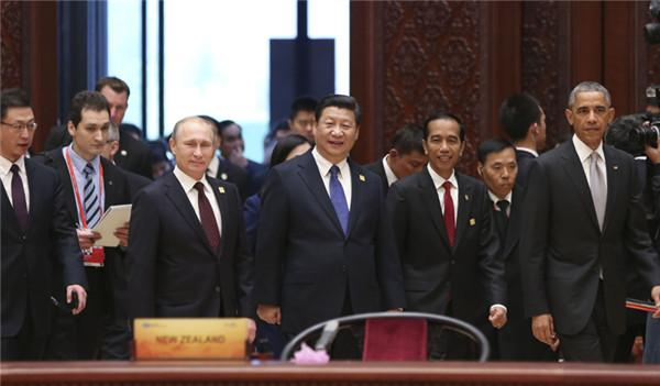 北京APEC会议精彩图片回放 -  东方.旭 - 东方.旭的博客