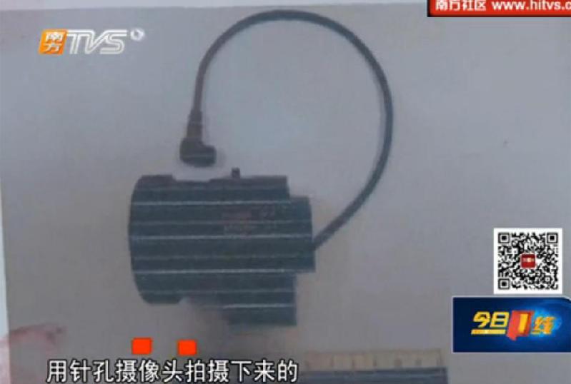 惠州男子安针孔摄像头 偷窥女邻居洗澡