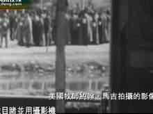 法庭播出南京大屠杀影像 甲级战犯被处绞刑