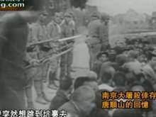 南京大屠杀幸存者讲述日本士兵的杀人比赛