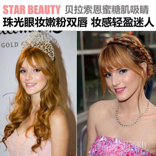 【爱美】好莱坞女星最爱 微调光泽妆感底妆