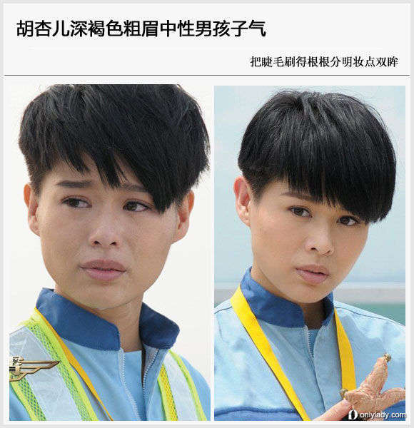 """【爱美】冲上云霄2  女星PK打造特色""""港女""""妆容"""