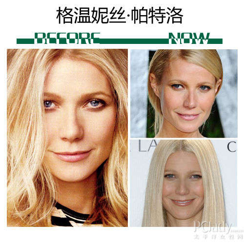 【聚美】十年为界见证好莱坞女星的不变容颜