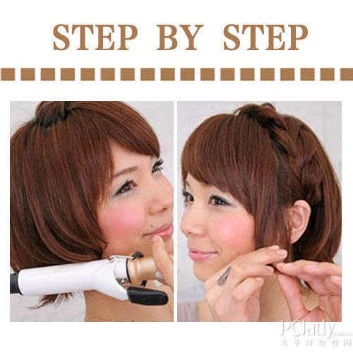 编发步骤: step1:留出刘海