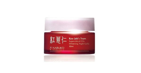 牛尔娜露可红薏仁雪耳焕白晚安冻膜¥89/60ml:减轻紫外线晒黑肌肤的程度。