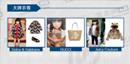 图表:解读中国Fashion Baby王诗龄