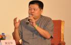 2013中国时尚产业圆桌论坛现场,旭荣集团执行董事黄冠华。