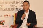 2013中国时尚产业圆桌论坛现场,雅鹿控股董事执行总经理程伟雄。