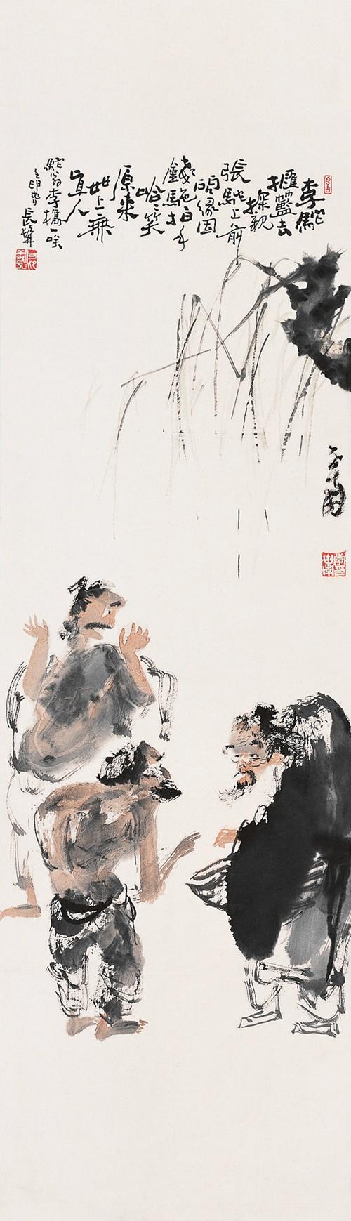 李世南的水墨大写意人物画