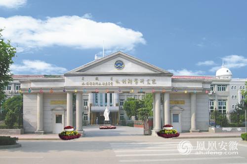 安徽省建筑工程质量监督检测站简介(图)