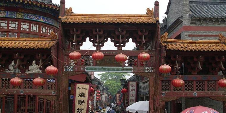 泰山东岳庙会 威海荣成谷雨节 山东省荣成市大鱼岛村是山东半岛传统