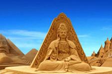 8月烟台国际沙雕艺术节