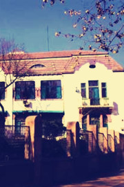 原德国领事馆