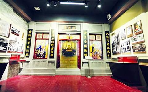 商埠文博馆