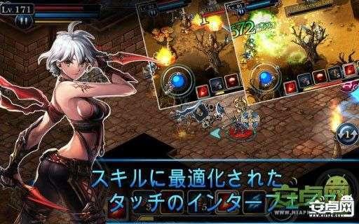 命运之石 无尽地牢挑战模式的韩式rpg游戏下载