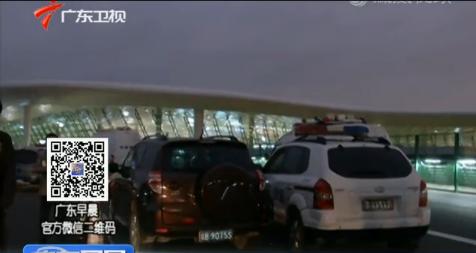 深圳宝安机场轿车失控致9死22伤