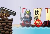 炮轰倭寇保卫领土